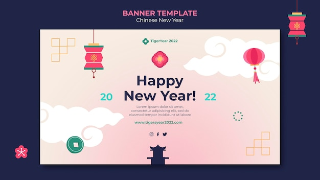 Китайский новый год горизонтальный баннер шаблон