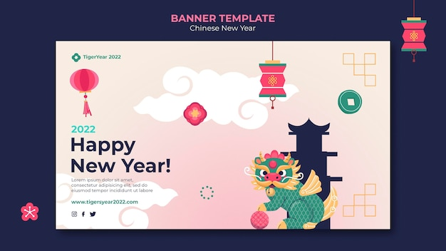 Chinese new year horizontal banner template
