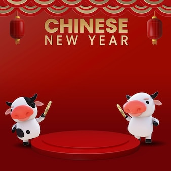 Chinese new year mockup 3d rendering design