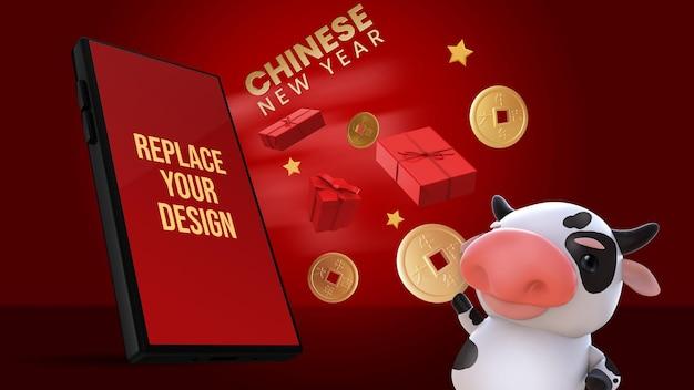 中国の旧正月のモックアップ3dレンダリングデザイン