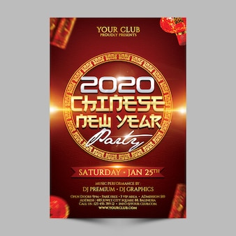 Chinese new year party premium psd template