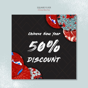 Chinese new year square poster concept