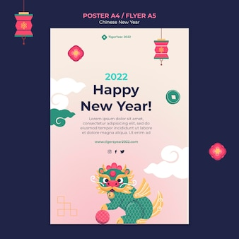 Chinese new year vertical print template