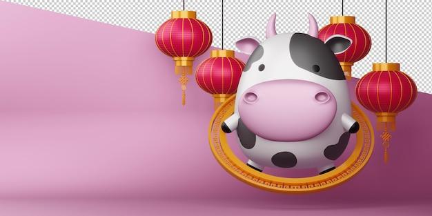 中国の旧正月、丑の年。