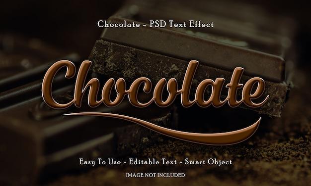 Шоколадный 3d текстовый эффект
