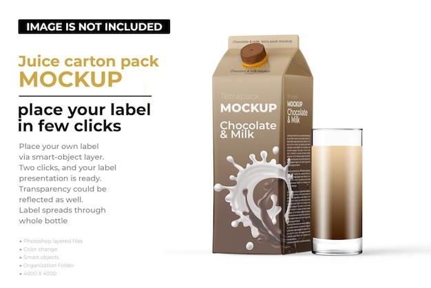 チョコレートとミルクのカートンパックのモックアップ