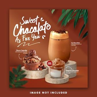 プロモーションレストランのチョコレートドリンクメニューソーシャルメディア投稿テンプレート