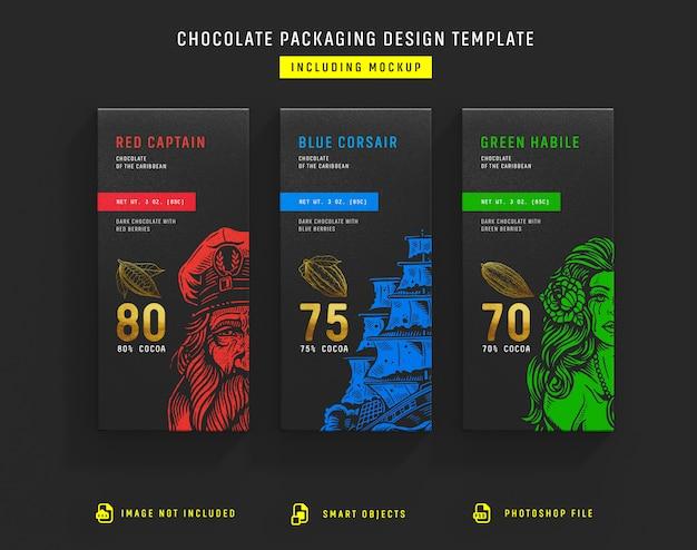 チョコレート包装テンプレート