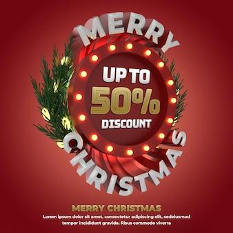 Рождество 3d круг баннер праздничное событие для продвижения и празднования в социальных сетях иллюстрация