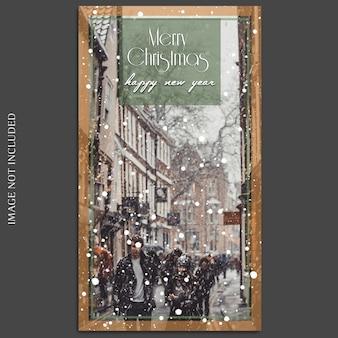 クリスマスと新年あけましておめでとうございます2019写真モックアップとinstagram storyテンプレート