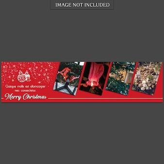 크리스마스와 새해 복 많이 받으세요 배너 템플릿 및 사진 이랑 프리미엄 PSD 파일