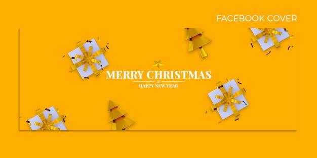 クリスマスと新年あけましておめでとうございますfacebookカバーテンプレート