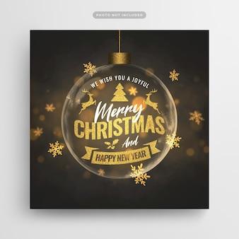 Рождественский фон пост в социальных сетях и шаблон веб-баннера