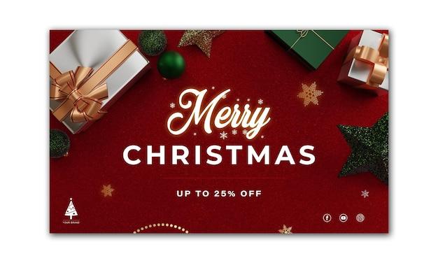 크리스마스 배너입니다. 배경 선물 상자 3d 렌더링의 크리스마스 디자인입니다. 가로 크리스마스 포스터, 인사말 카드, 웹 사이트 헤더