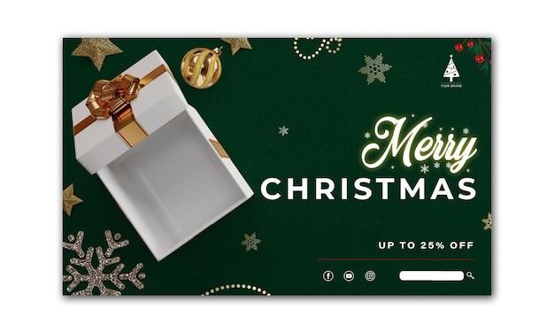 クリスマスバナー。白いオープンギフトボックスの3dレンダリングの背景クリスマスデザイン。横長のクリスマスポスター、グリーティングカード、ウェブサイトのヘッダー