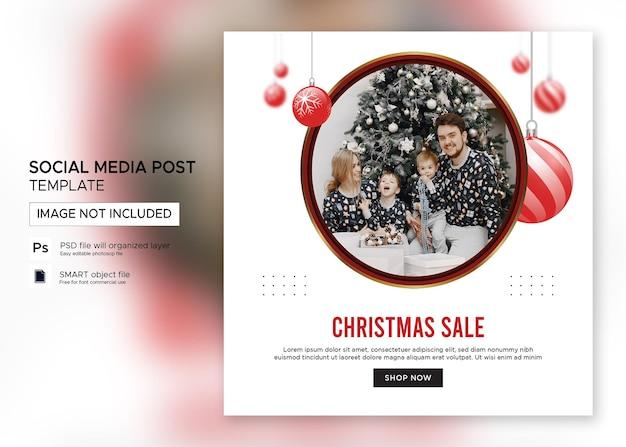 Новогодняя распродажа баннеров в instagram premium psd