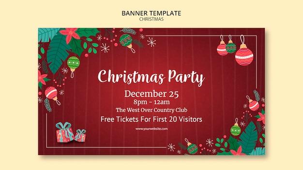 Рождественский баннер тема