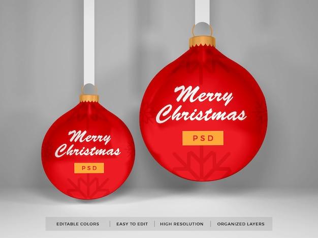 クリスマス安物の宝石のボールのモックアップ