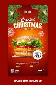 Christmas burger food menu social media post instagram stories template