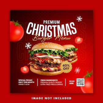 Christmas burger food menu social media post square banner template