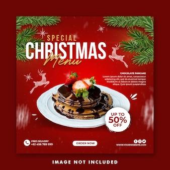 Рождественский торт еда меню пост в социальных сетях квадратный баннер шаблон
