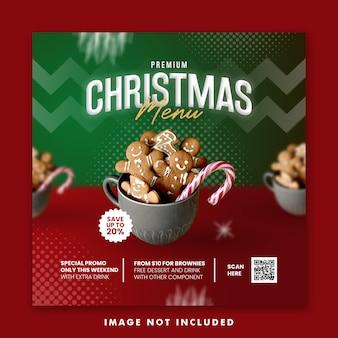 Christmas cake food menu social media post square banner template