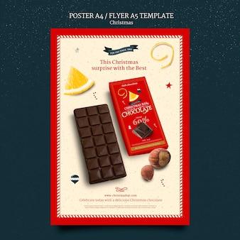 Рождественский шоколадный принт шаблон