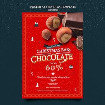크리스마스 초콜릿 인쇄 템플릿