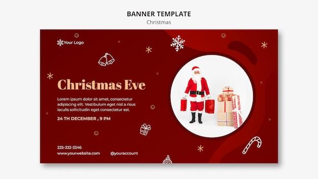 Рождественская концепция баннер шаблон