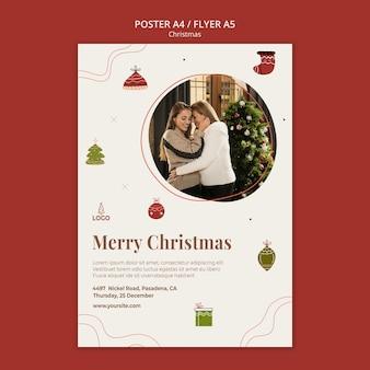 Рождественский концептуальный плакат шаблон