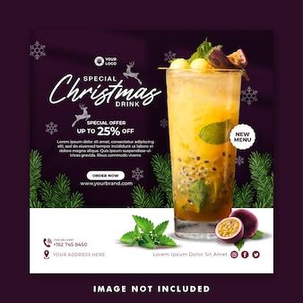 Christmas drink menu social media post square banner template