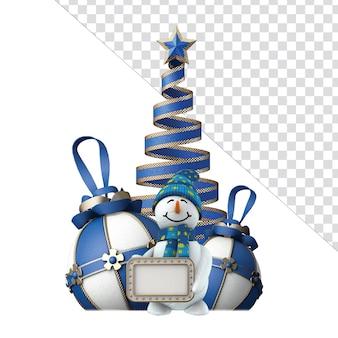クリスマス要素の装飾