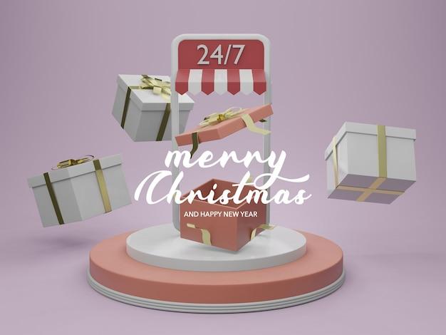 クリスマス空のテンプレート表彰台モックアップ