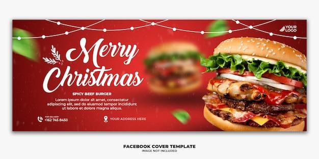 Рождественский шаблон баннера для обложки facebook, редактируемый для ресторана fastfood menu burger