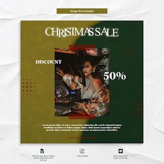 クリスマスファッショングリーンディスカウントセールinstagram投稿ソーシャルメディアテンプレート