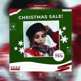 クリスマスファッションセールグリーンinstagram投稿ソーシャルメディアテンプレート