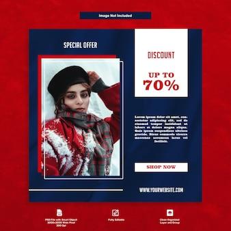 クリスマスファッションセールソーシャルメディアテンプレートデザイン