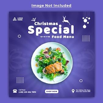 Шаблон баннера в социальных сетях для продвижения рождественского меню