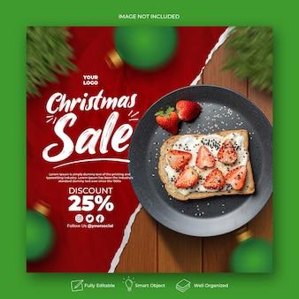 크리스마스 음식 메뉴 소셜 미디어 및 인스타그램 포스트 템플릿