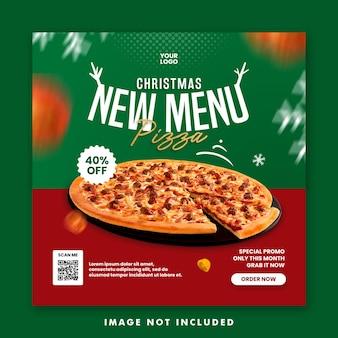 Christmas food menu social media post square banner template