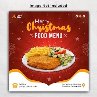 Рождественская еда продвижение в социальных сетях и шаблон оформления поста в instagram