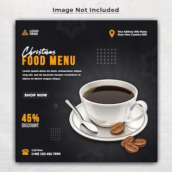 Шаблон квадратного баннера для продвижения специального меню рождественской еды для публикации в социальных сетях