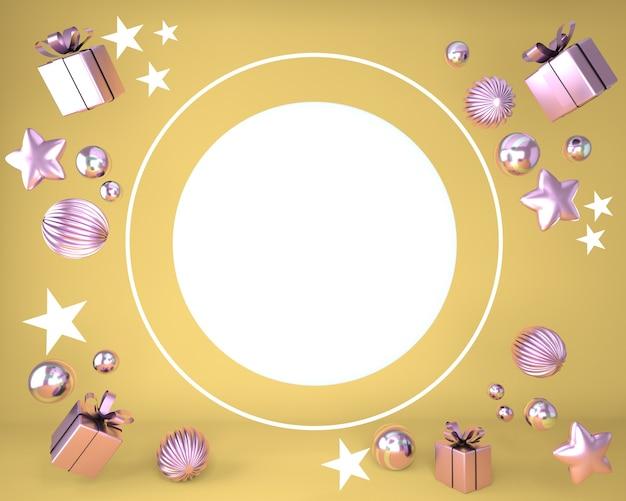 Новогодняя рамка из праздничных украшений, подарочные коробки