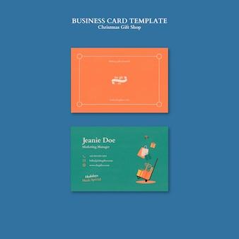 Рождественский подарок шаблон дизайна визитной карточки