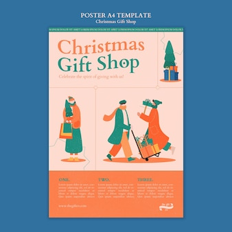 クリスマスギフトポスターカバーデザインテンプレート