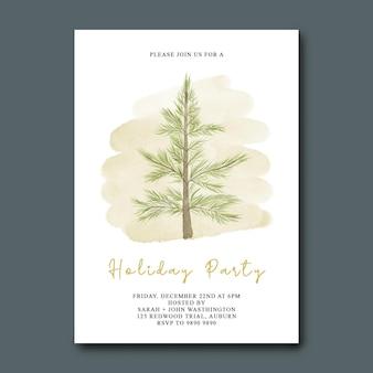水彩の松の木の装飾が施されたクリスマスグリーティングカード