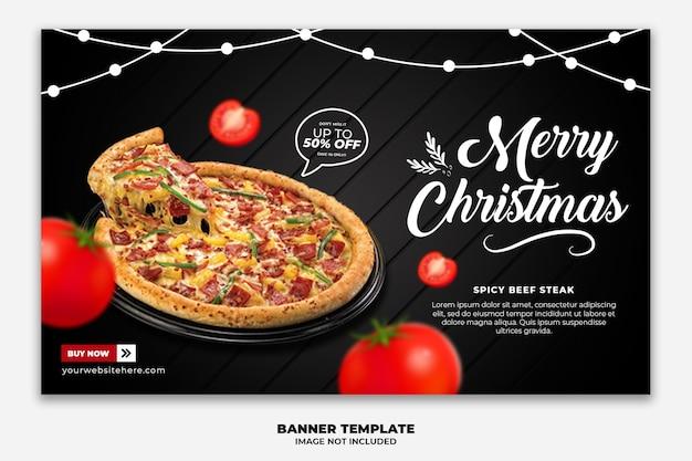 レストランファーストフードメニューのクリスマス水平webバナーテンプレート