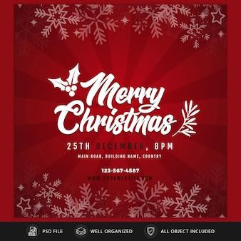 クリスマスinstagramのポストカードまたはバナーテンプレート