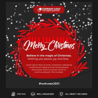 크리스마스 instagram 엽서 또는 배너 템플릿