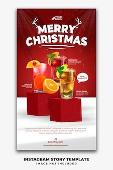 Christmas instagram stories social media post for restaurant food menu drink